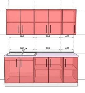 Гамма кухня ДСП  ( Мебель Сервис)