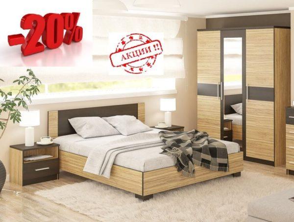 спальни купить дешево купить мебель недорого киев